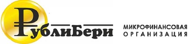 Логотип МКК РублиБери